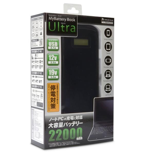MyBattery Book Ultra MBU22000