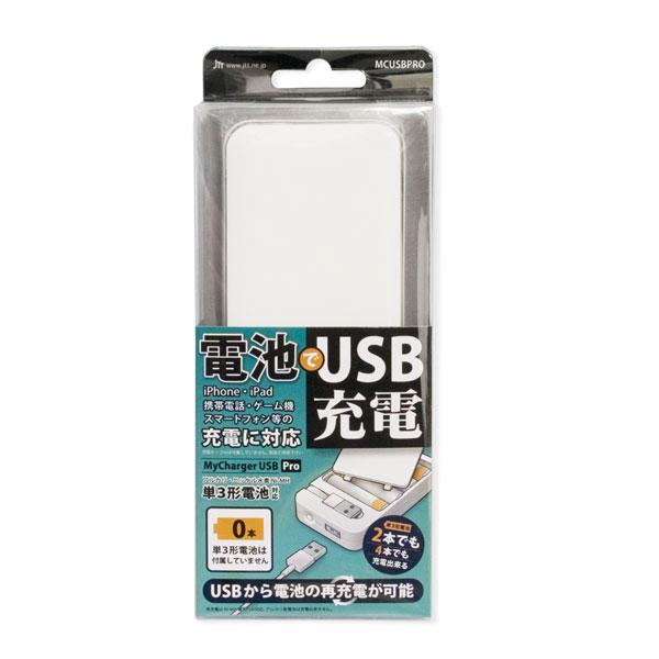MyCharger USB P...