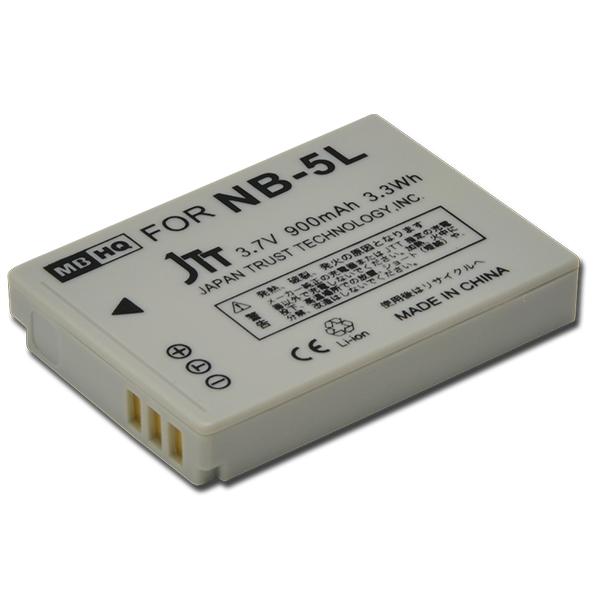 2x BATTERIA RICOH CAPLIO g600 gx100 gx200 g-600 g-x100 gx-200 db60 db-60