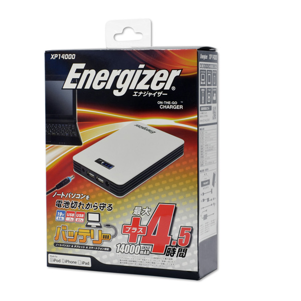 package XP14000 m Energizer launches 14,000mAh Super Battery to power your USB devices