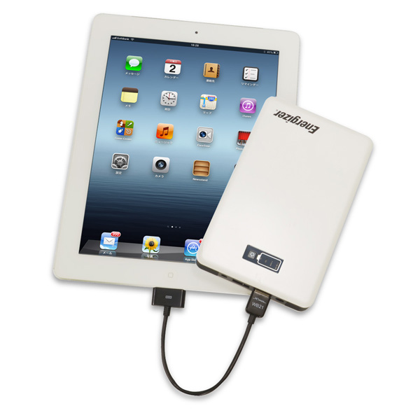 xp14000 ipad m Energizer launches 14,000mAh Super Battery to power your USB devices