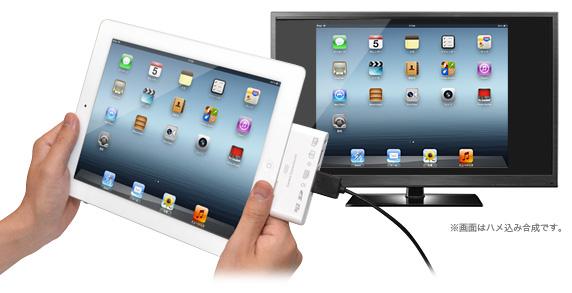iPad/iPhone用 究極アダプター HDMI ... : pc キーボード 使い方 : すべての講義