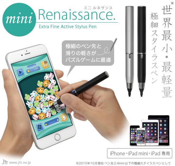 ちなみにこういったようにペンをすべらせる速度や圧を感知して、字の太さなどの強弱もつけられる。